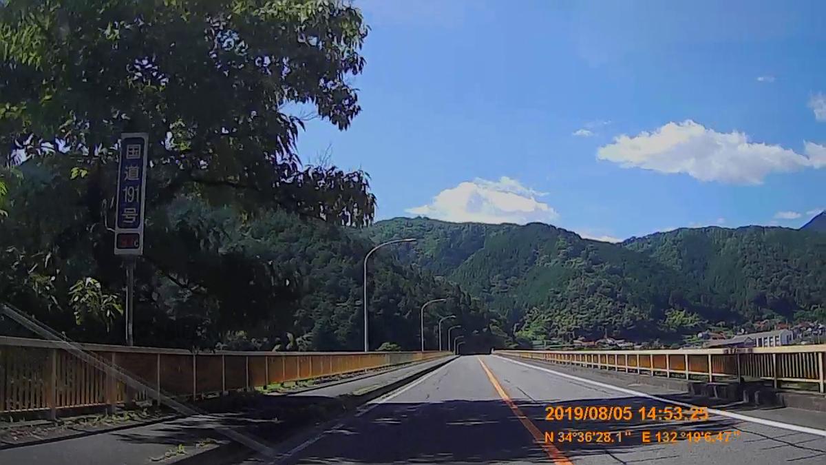 f:id:japan_route:20191107194446j:plain