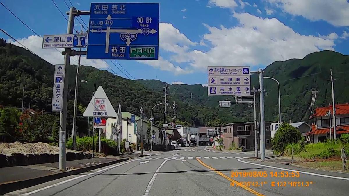 f:id:japan_route:20191107194457j:plain