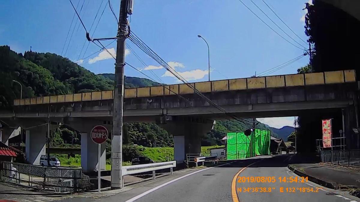 f:id:japan_route:20191107194609j:plain