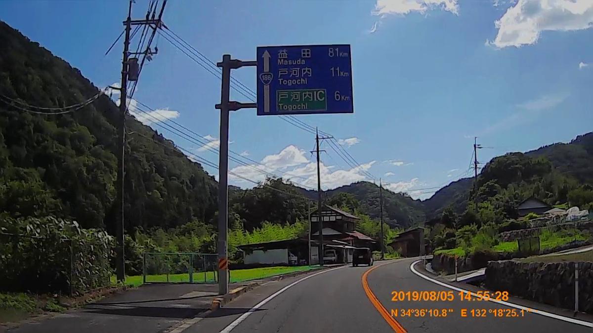 f:id:japan_route:20191107194634j:plain