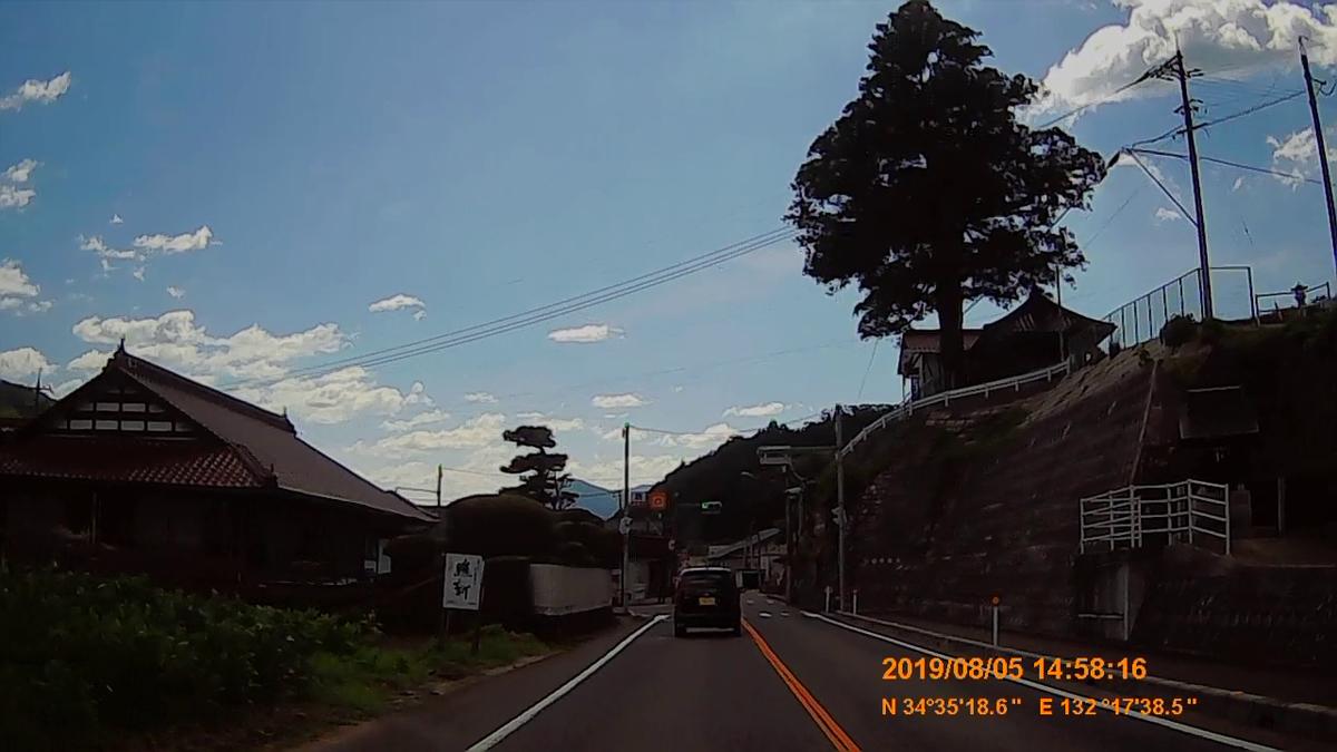 f:id:japan_route:20191107194702j:plain