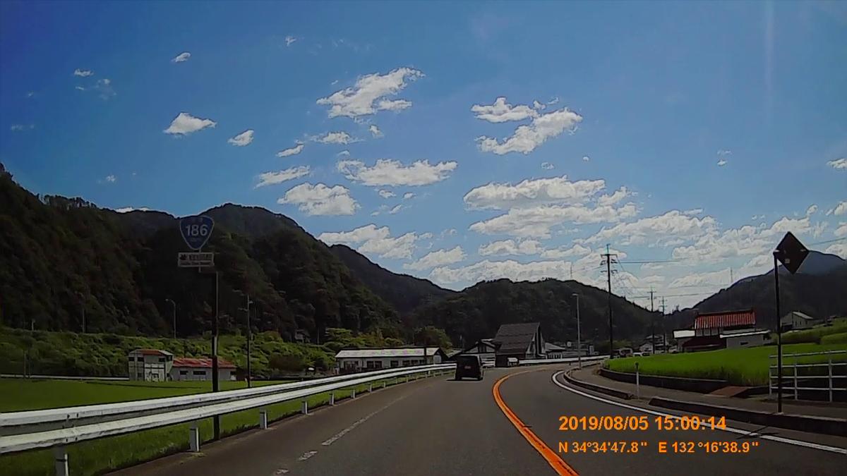 f:id:japan_route:20191107194719j:plain