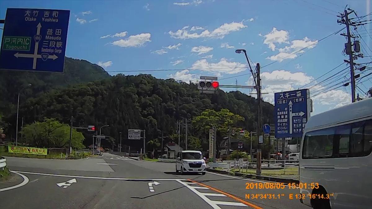 f:id:japan_route:20191107194728j:plain