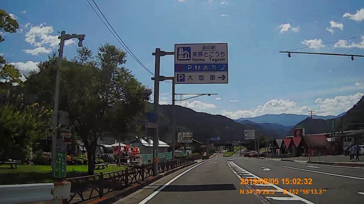 f:id:japan_route:20191107194803j:plain