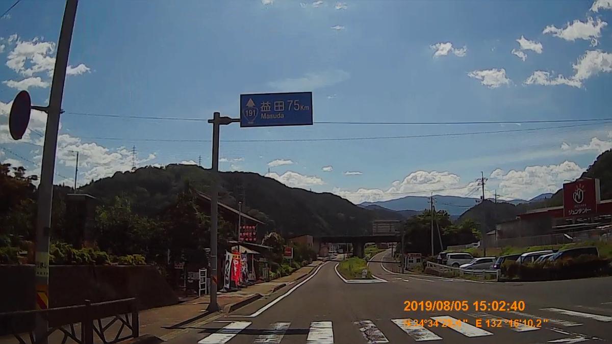 f:id:japan_route:20191107194815j:plain