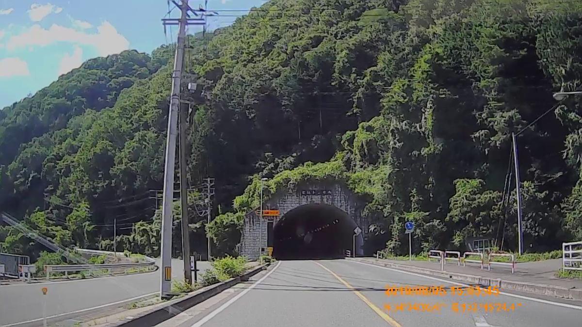f:id:japan_route:20191107194836j:plain