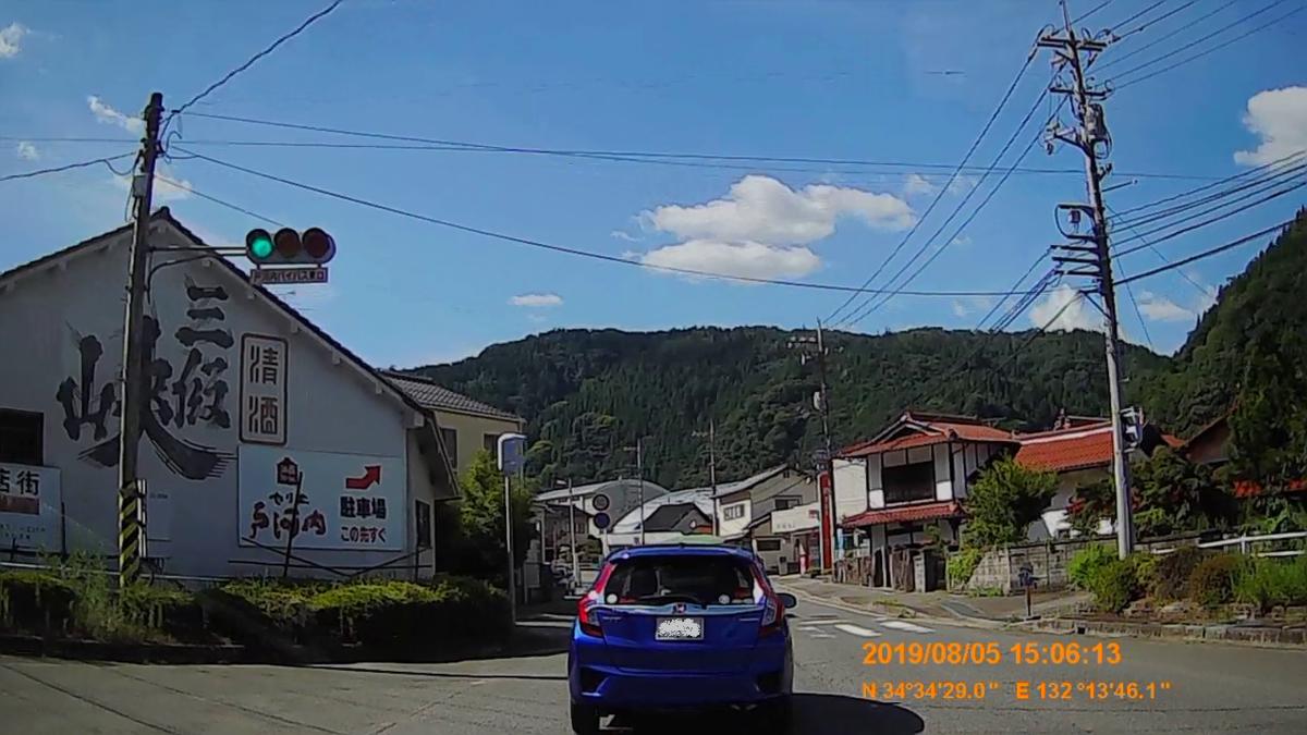 f:id:japan_route:20191107194847j:plain
