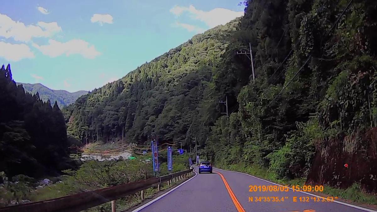 f:id:japan_route:20191107195019j:plain