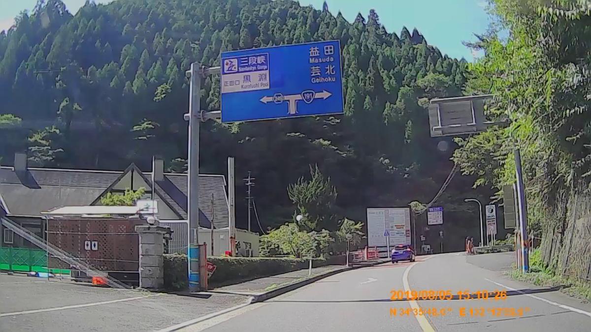 f:id:japan_route:20191107195028j:plain