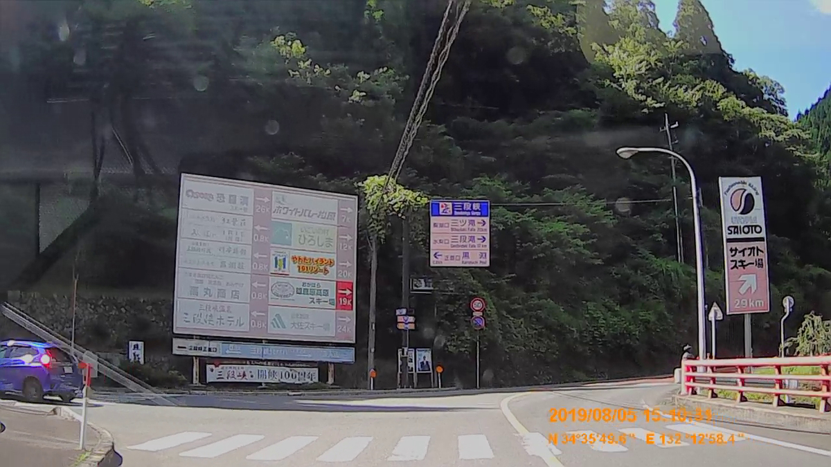 f:id:japan_route:20191107195031j:plain