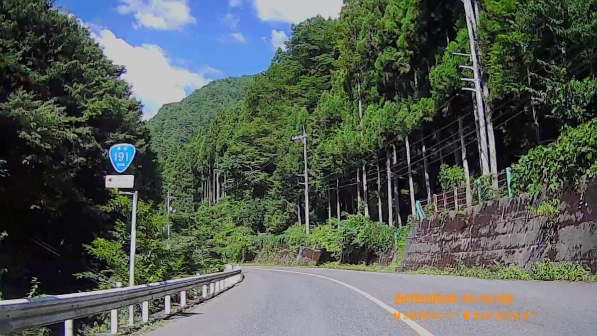 f:id:japan_route:20191107195109j:plain