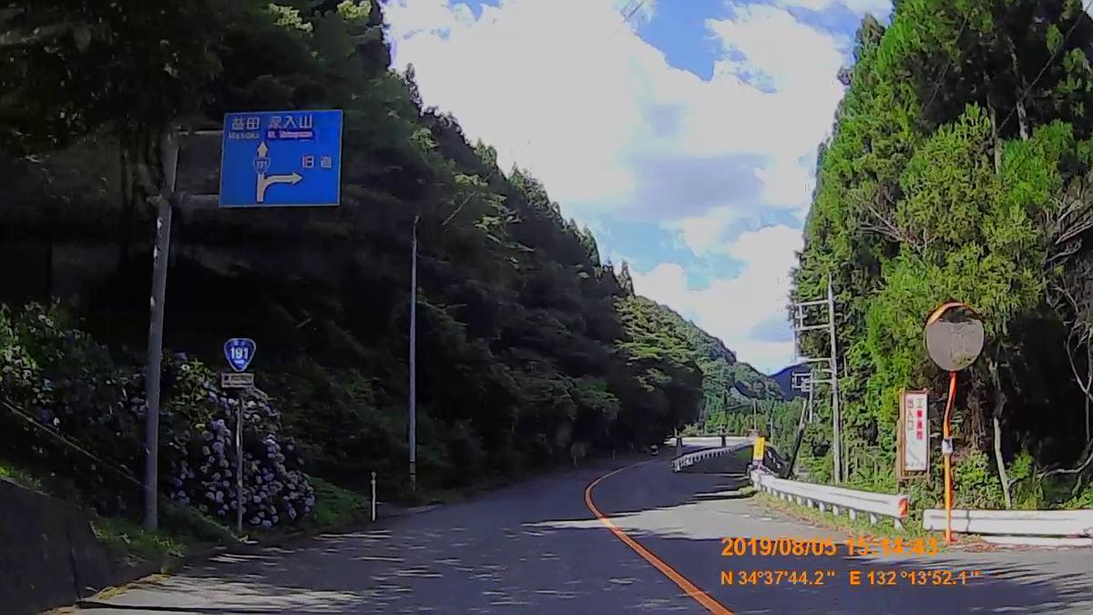 f:id:japan_route:20191107195137j:plain