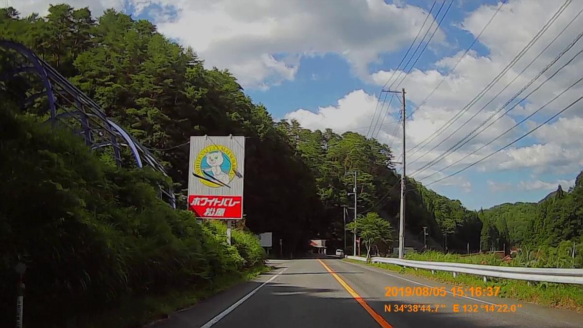 f:id:japan_route:20191107195228j:plain
