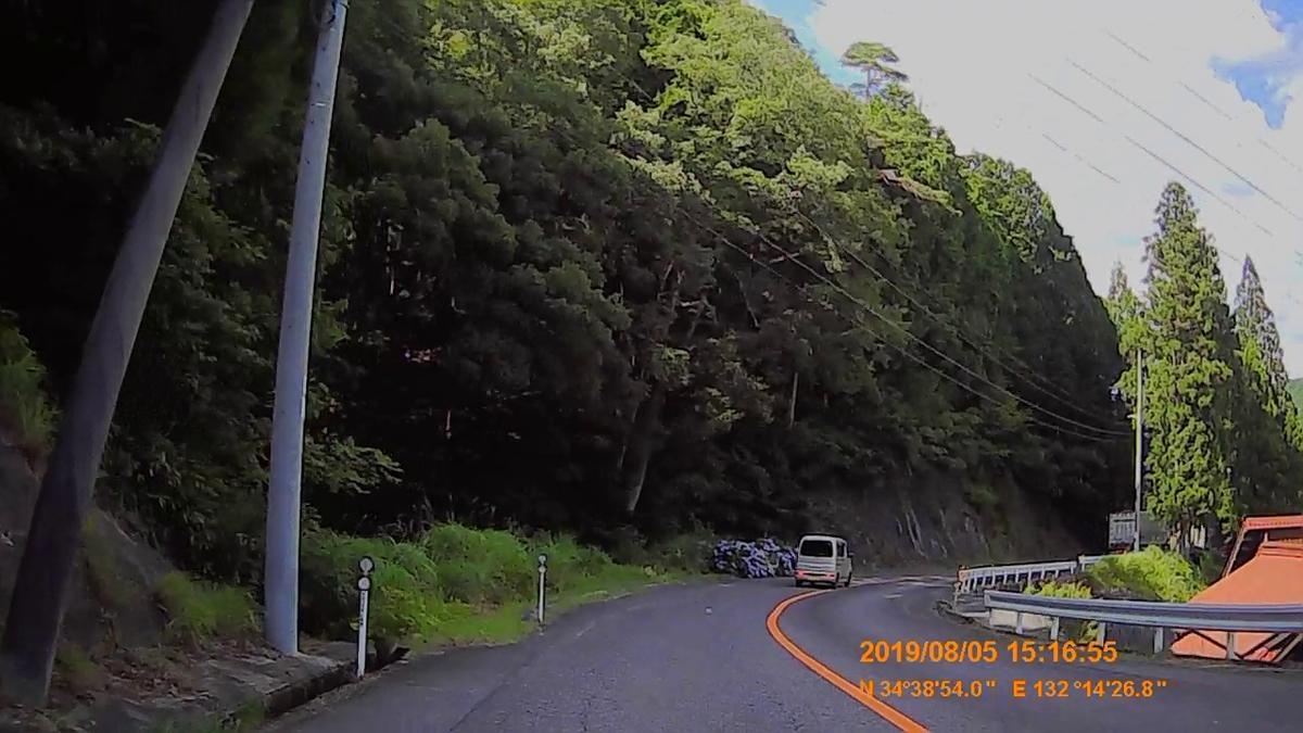 f:id:japan_route:20191107195302j:plain