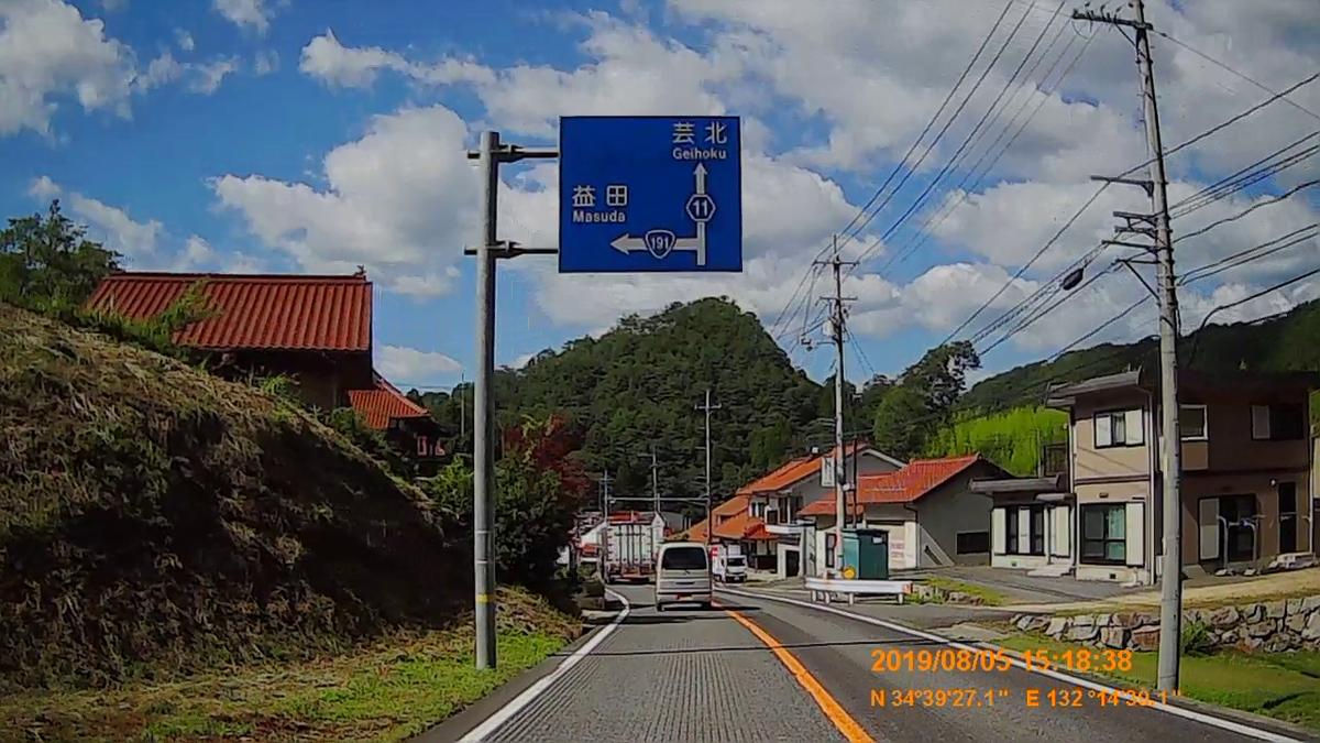 f:id:japan_route:20191107195345j:plain