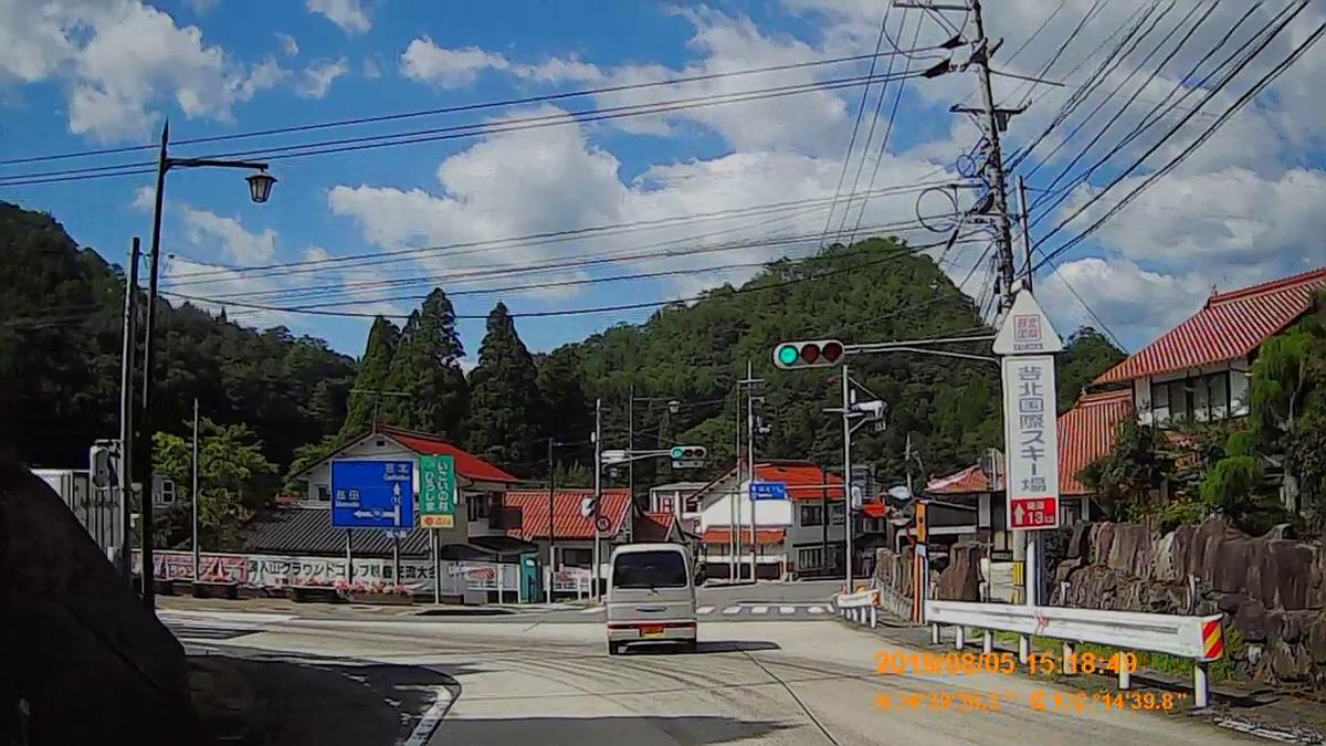 f:id:japan_route:20191107195346j:plain
