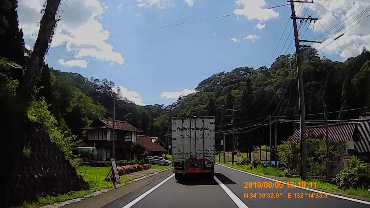 f:id:japan_route:20191107195357j:plain