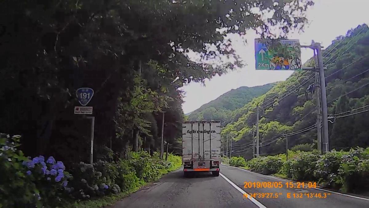 f:id:japan_route:20191107195436j:plain
