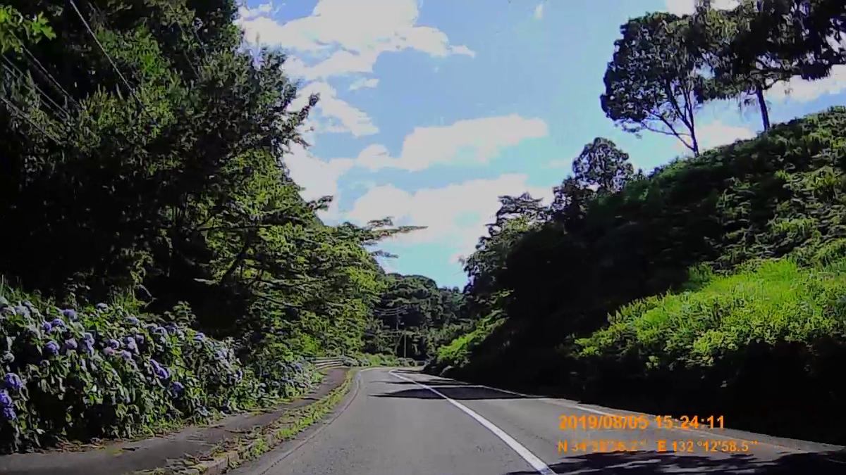 f:id:japan_route:20191107195536j:plain