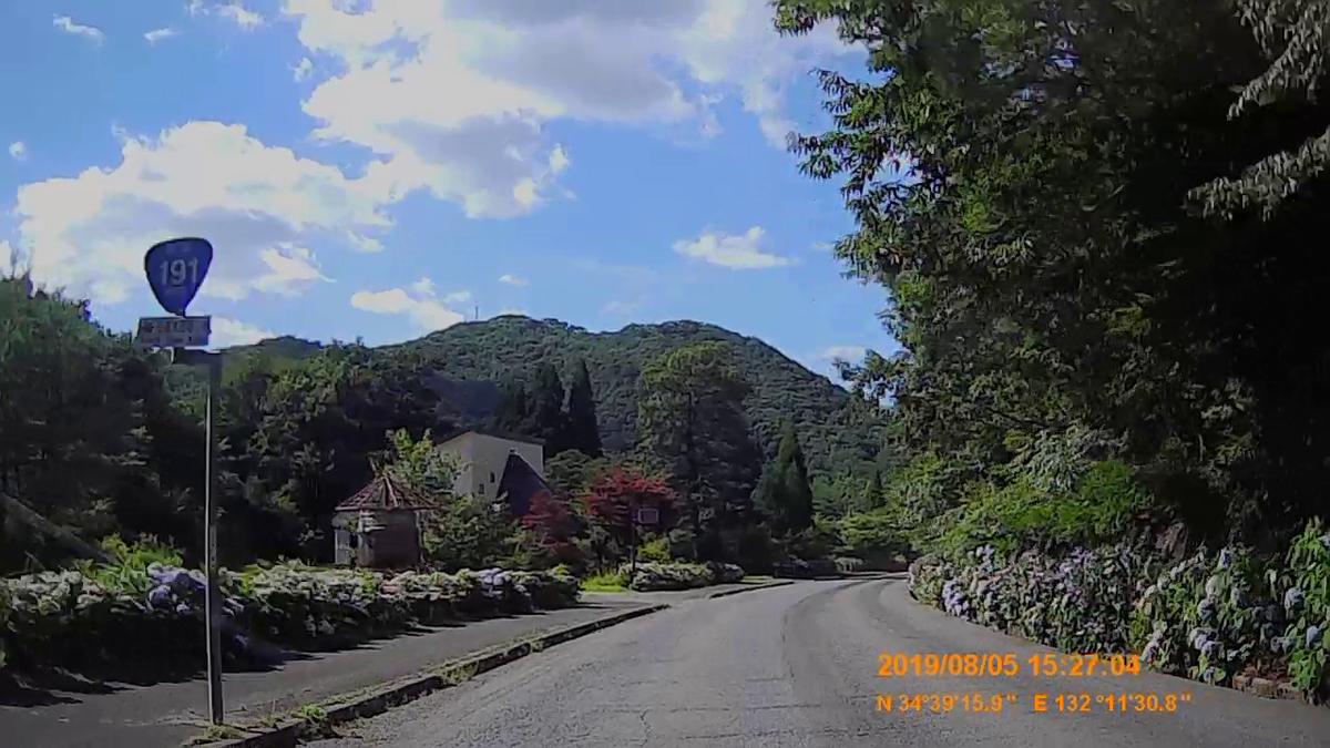 f:id:japan_route:20191107195616j:plain
