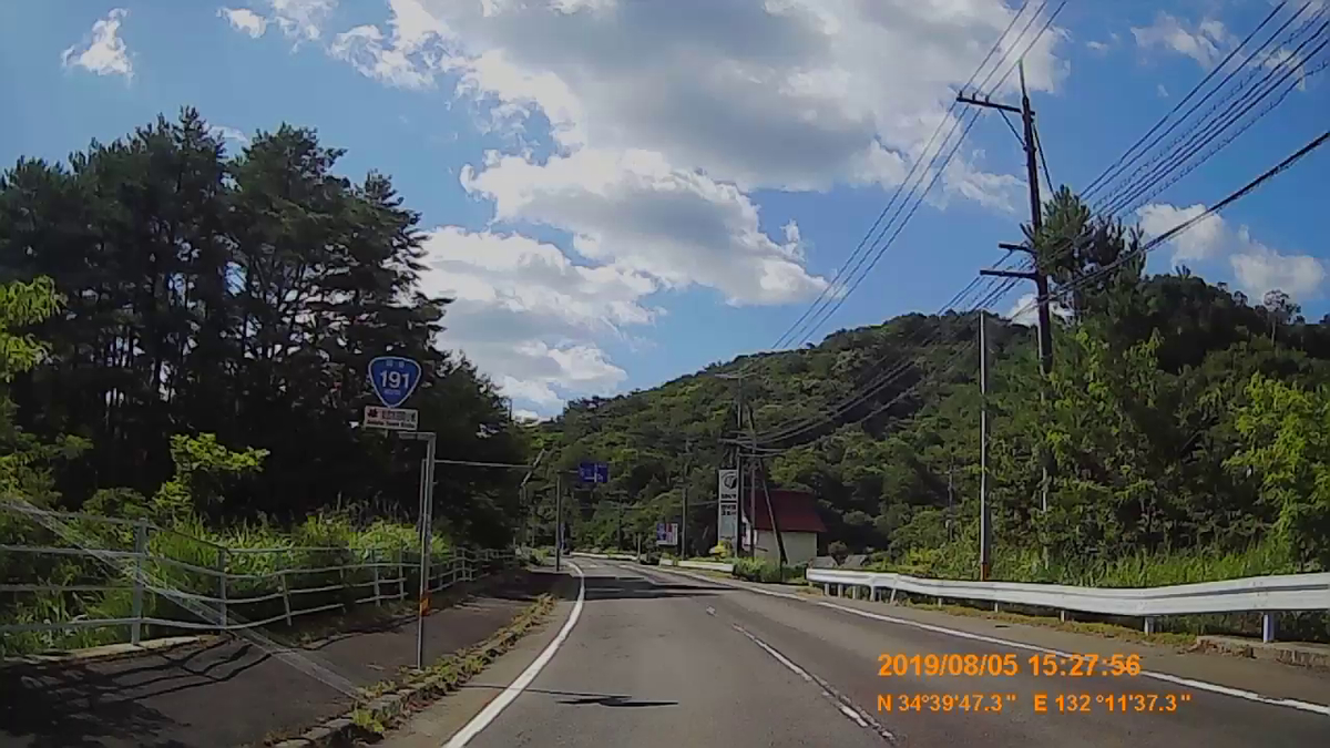 f:id:japan_route:20191107195630j:plain