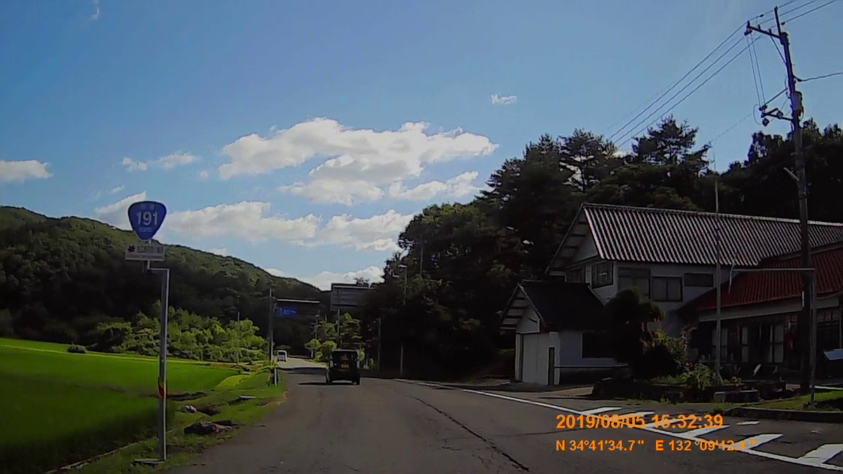 f:id:japan_route:20191107195827j:plain