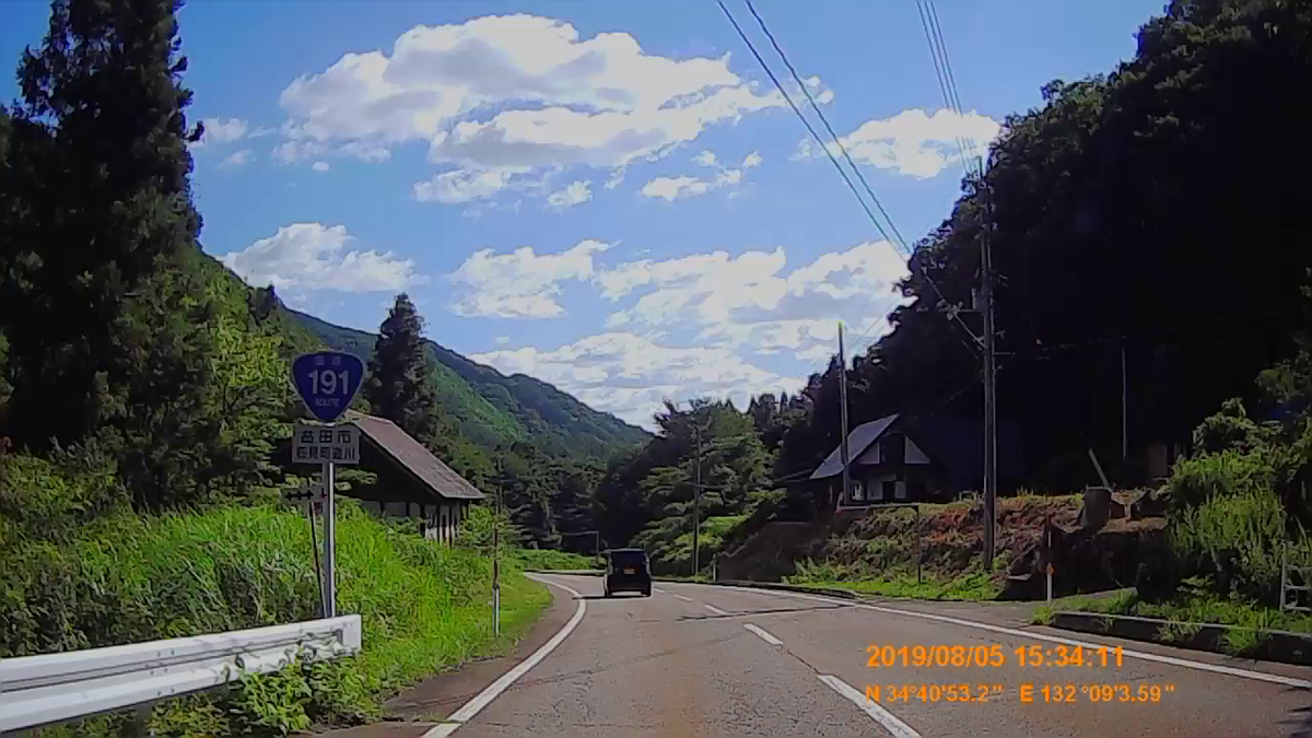 f:id:japan_route:20191107200021j:plain