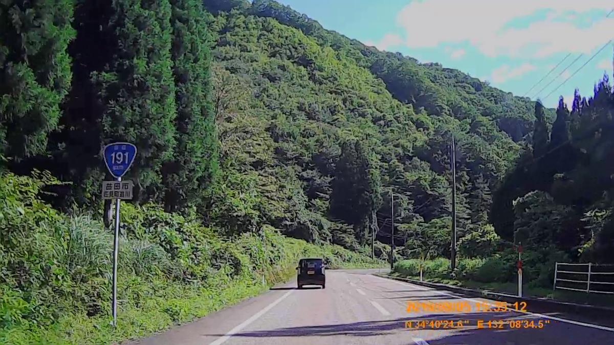 f:id:japan_route:20191107200029j:plain