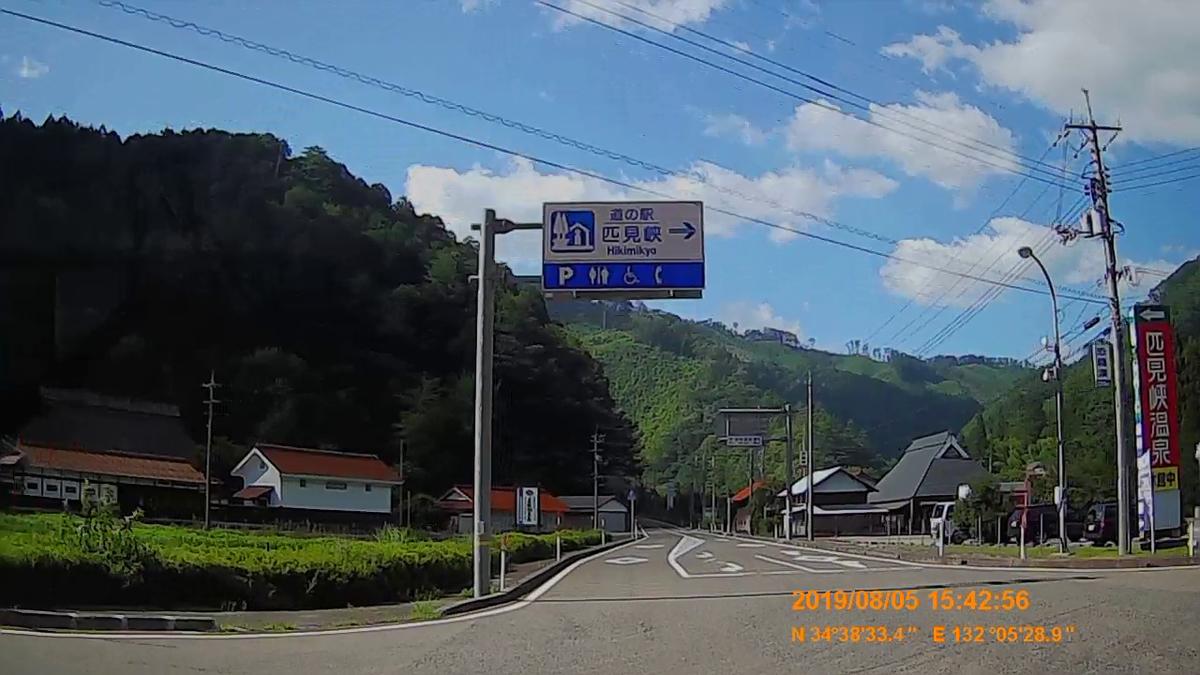 f:id:japan_route:20191107200102j:plain