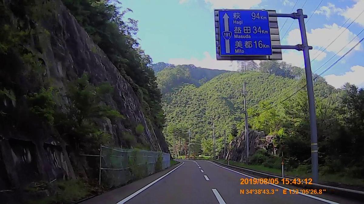 f:id:japan_route:20191107200113j:plain