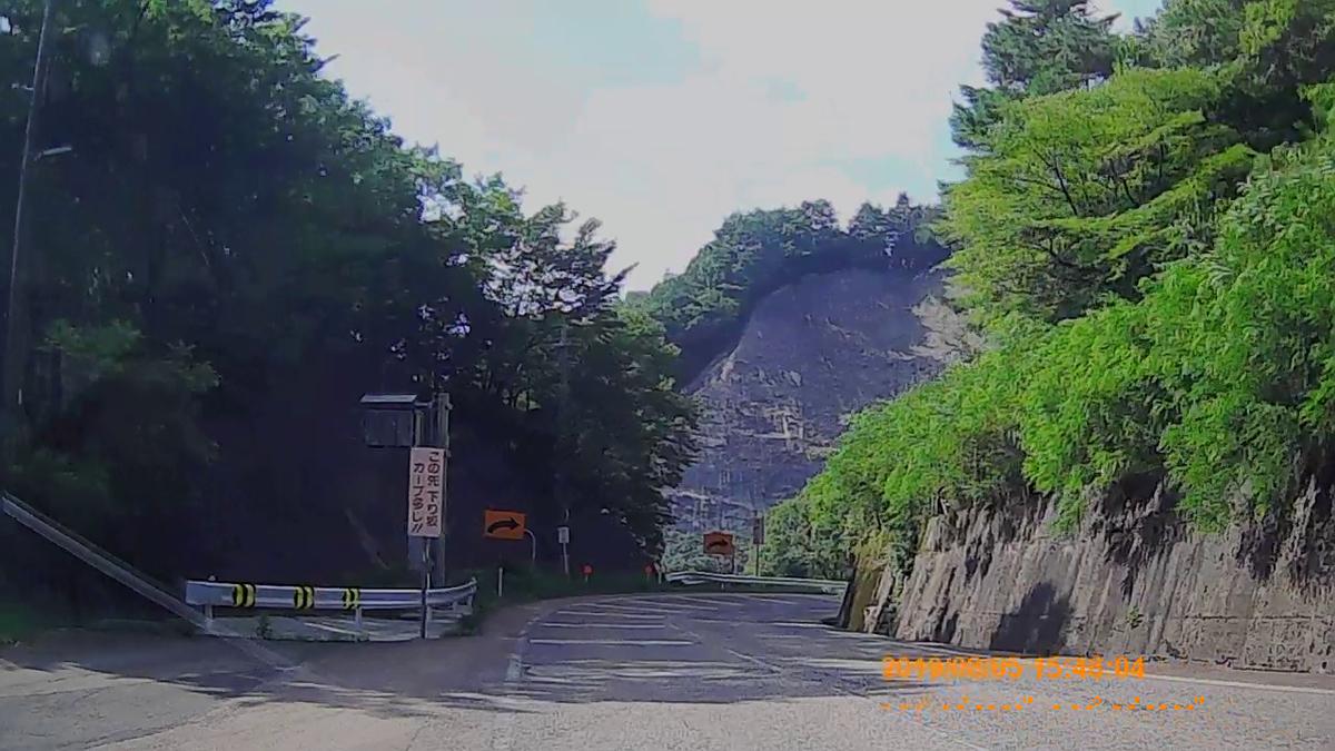 f:id:japan_route:20191107200144j:plain