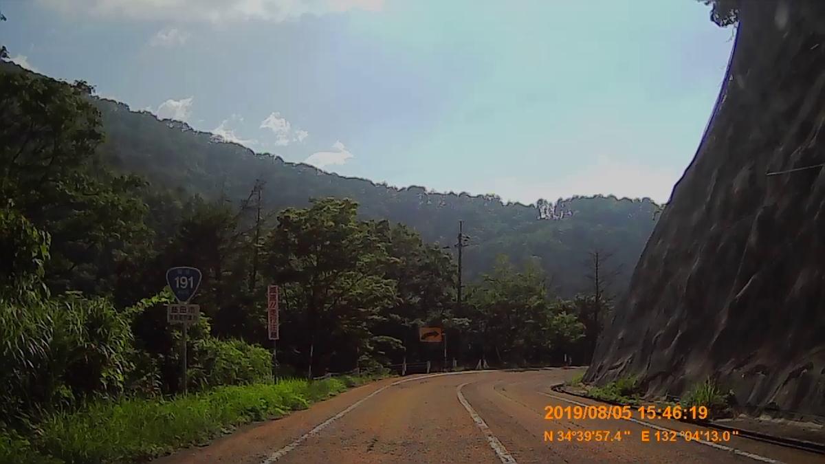 f:id:japan_route:20191107200204j:plain