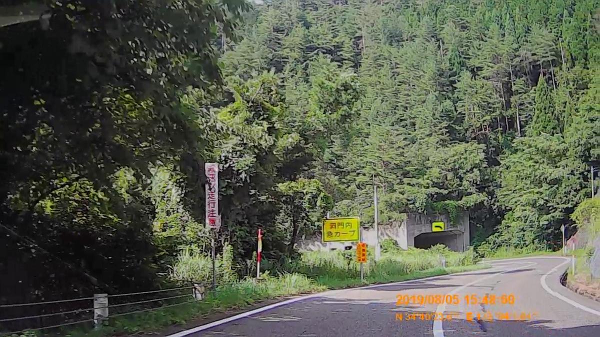 f:id:japan_route:20191107200252j:plain