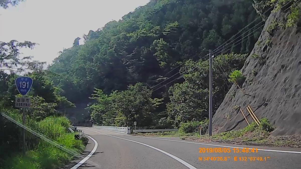 f:id:japan_route:20191107200316j:plain