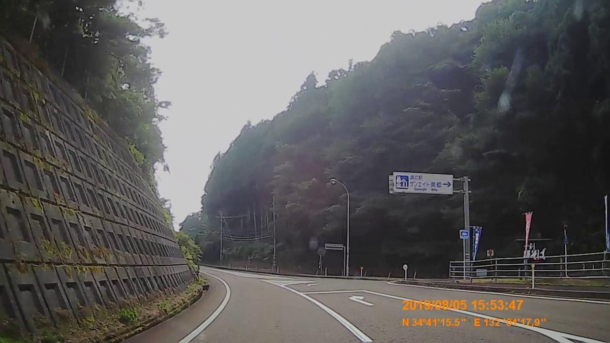 f:id:japan_route:20191107200351j:plain
