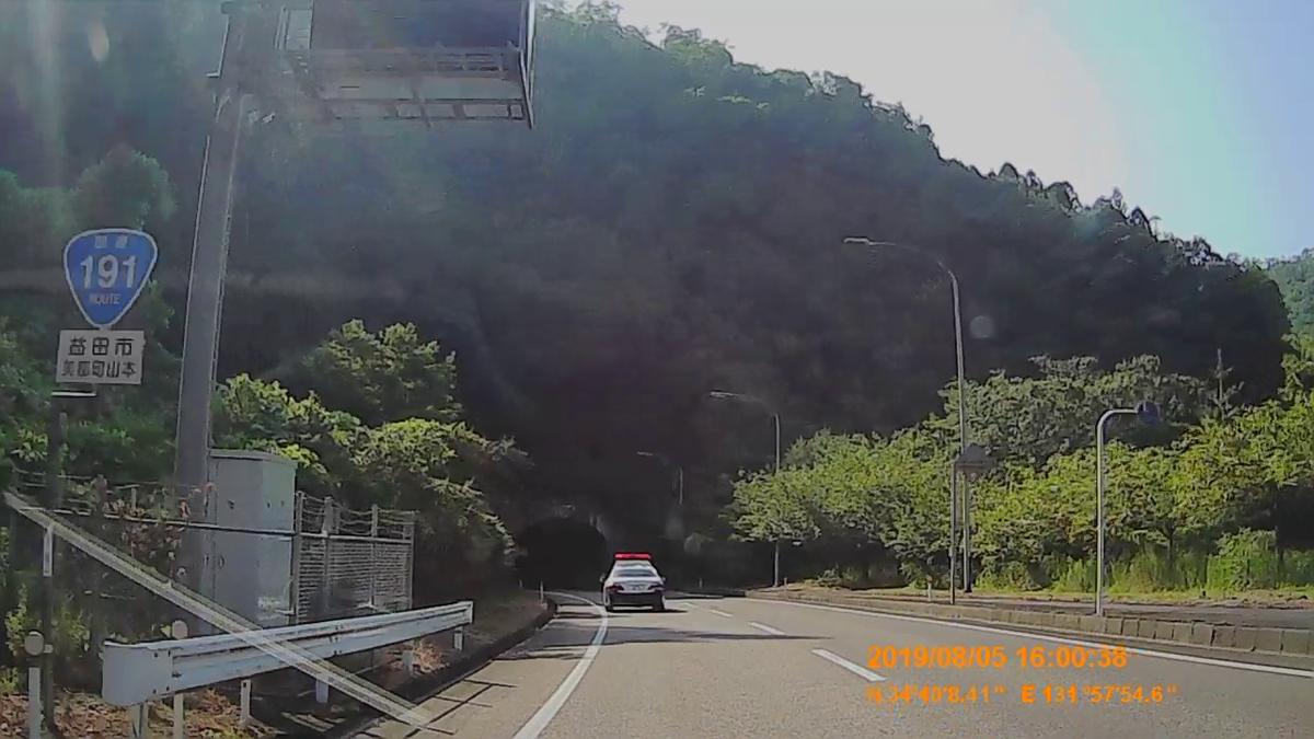 f:id:japan_route:20191107200459j:plain