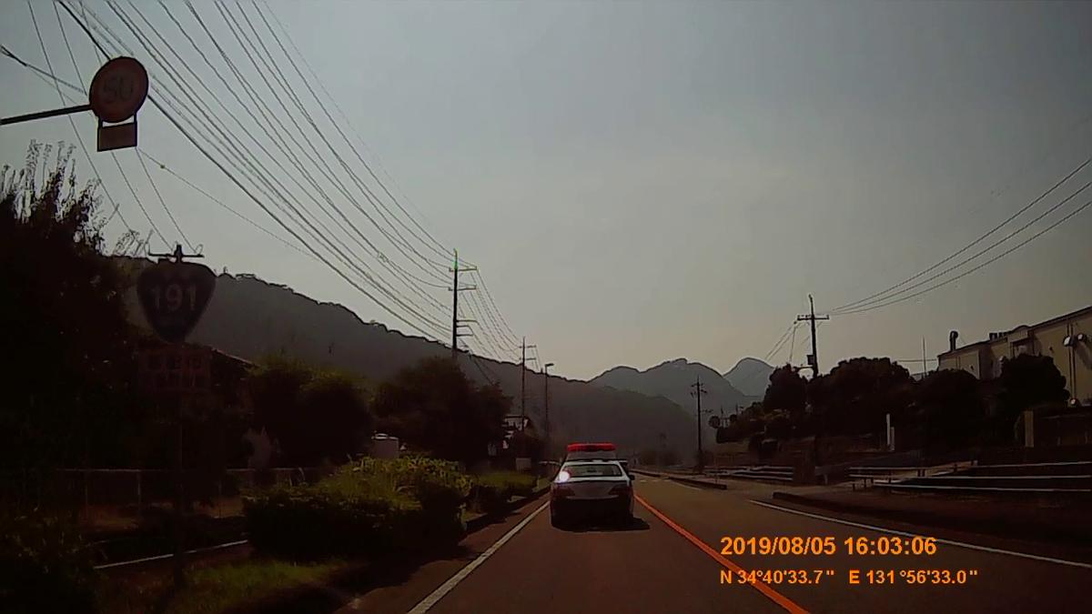 f:id:japan_route:20191107200524j:plain