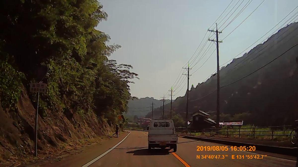 f:id:japan_route:20191107200540j:plain