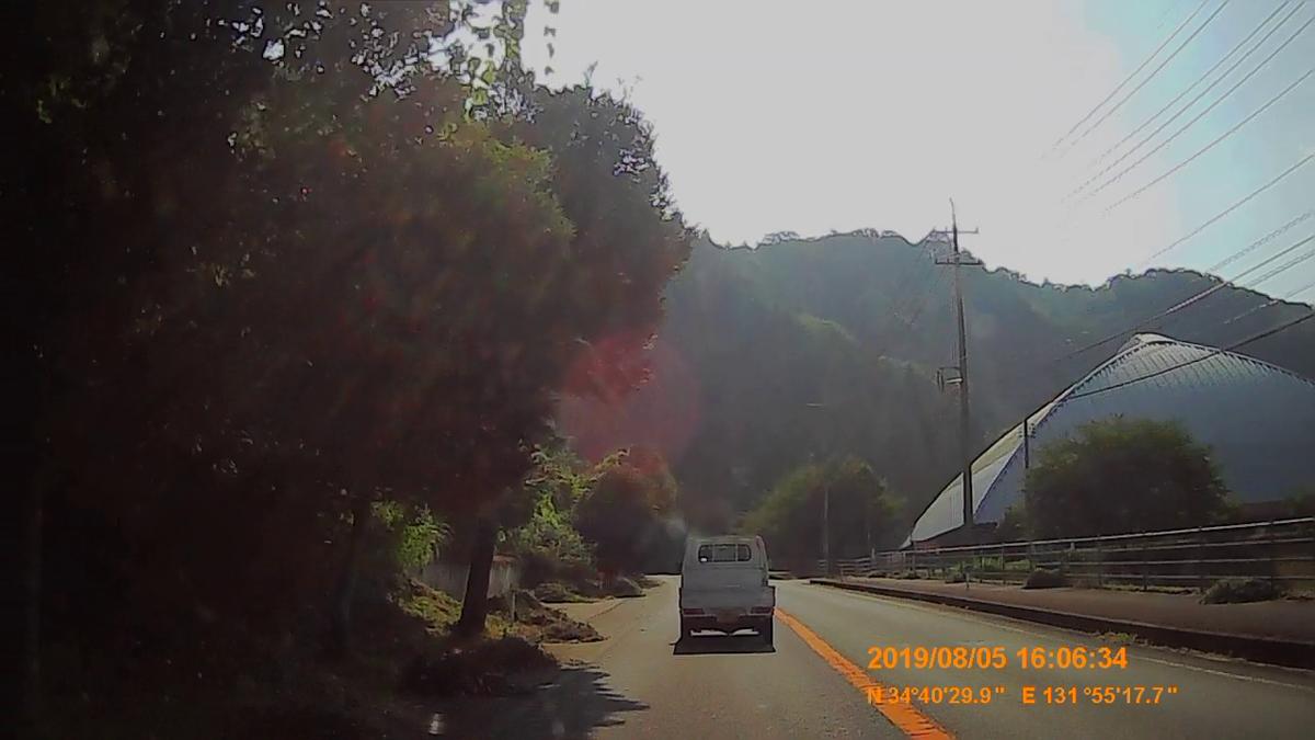 f:id:japan_route:20191107200547j:plain