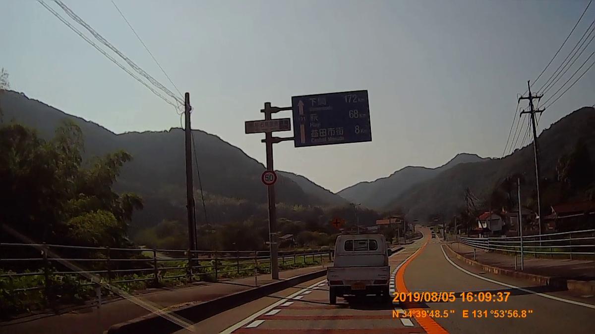 f:id:japan_route:20191107200610j:plain