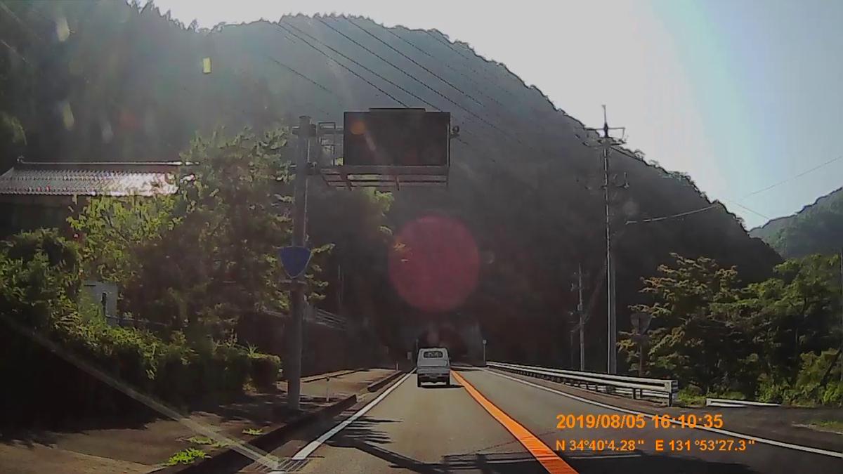 f:id:japan_route:20191107200626j:plain