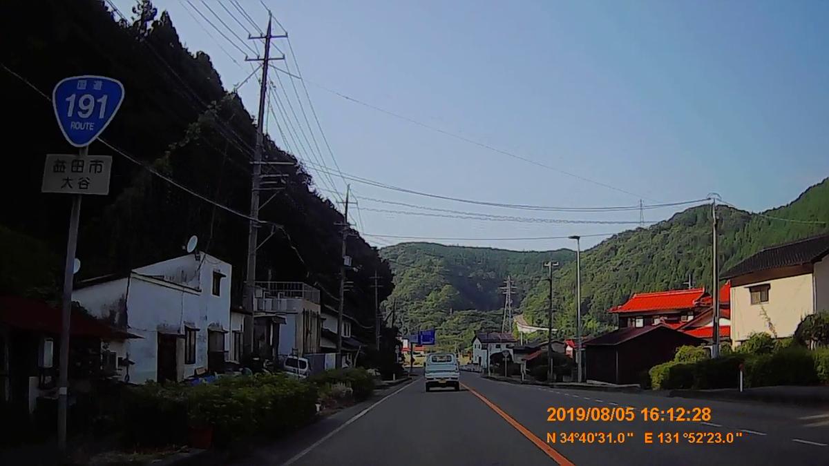 f:id:japan_route:20191107200648j:plain