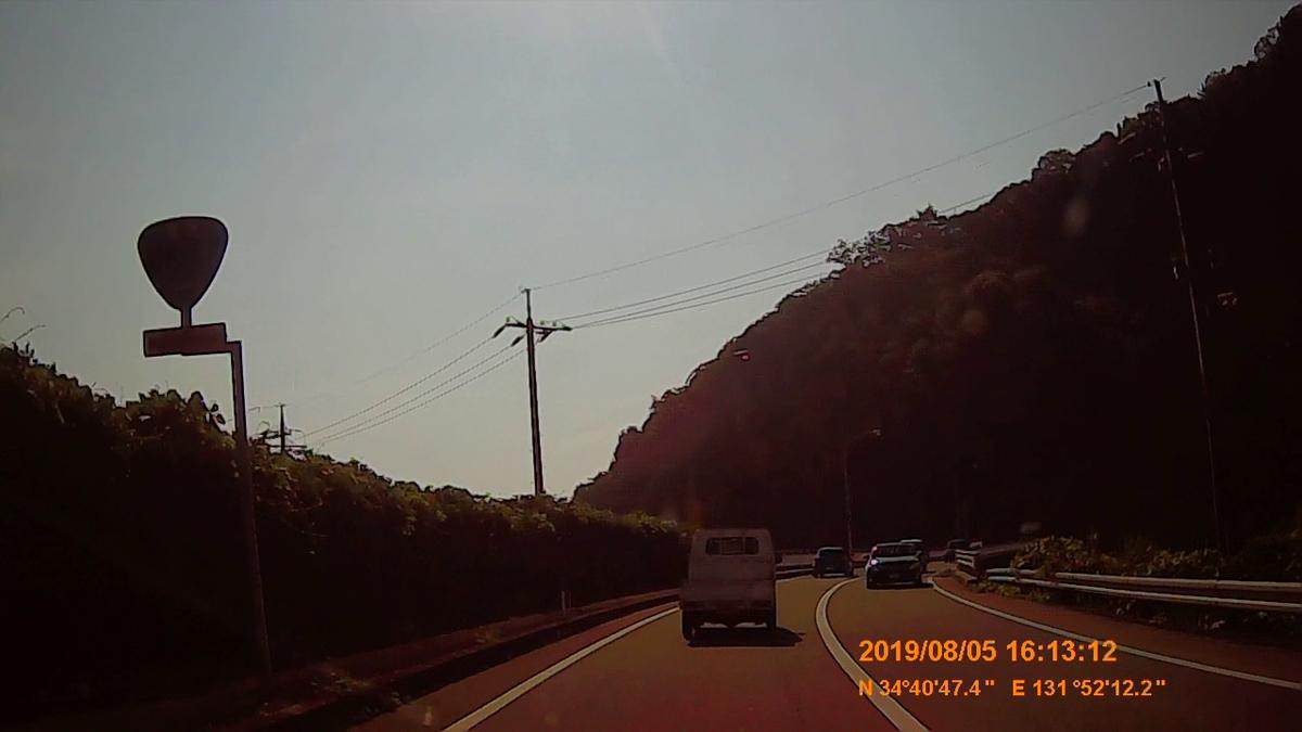 f:id:japan_route:20191107200658j:plain