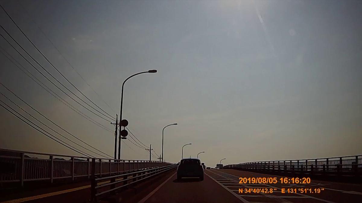 f:id:japan_route:20191107200720j:plain
