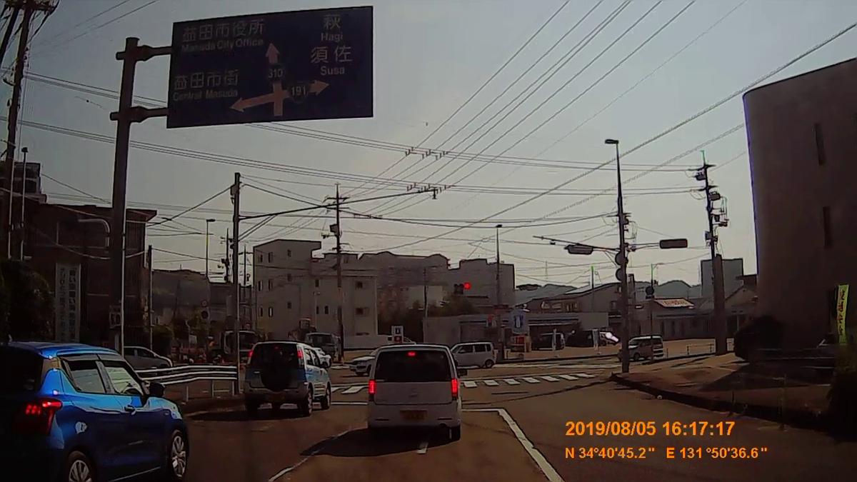 f:id:japan_route:20191107200727j:plain