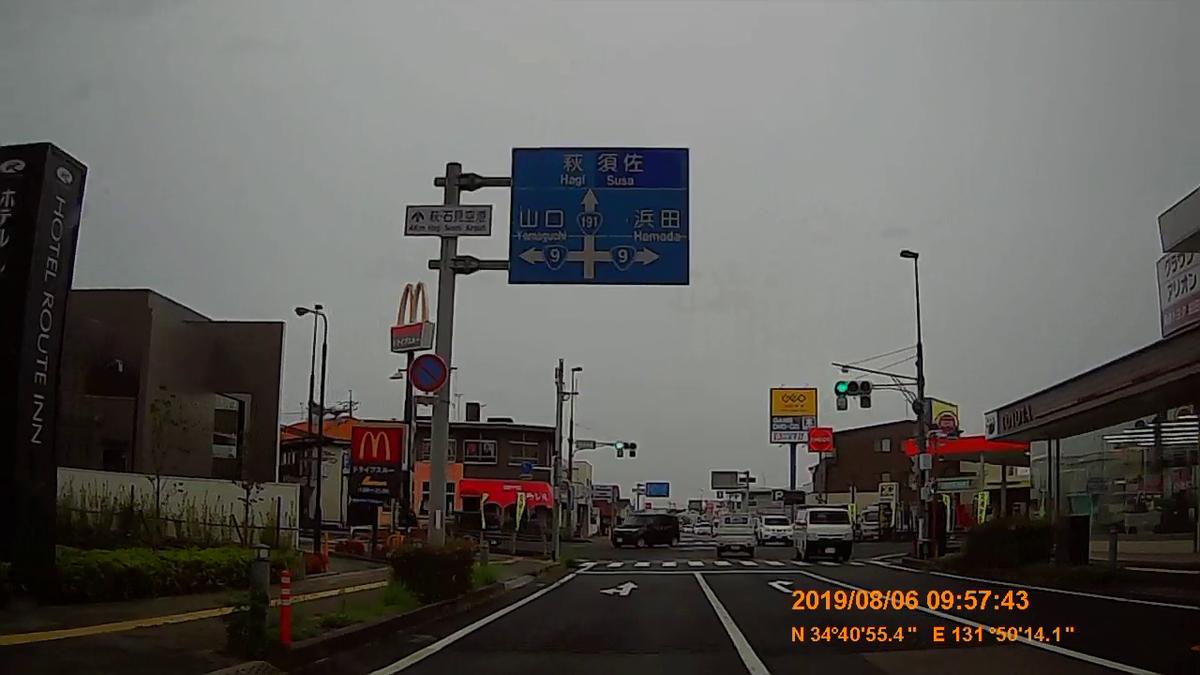 f:id:japan_route:20191107200805j:plain
