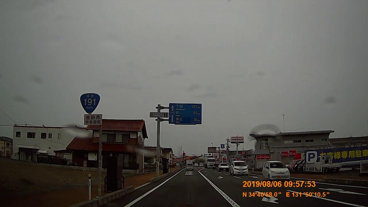 f:id:japan_route:20191107200841j:plain
