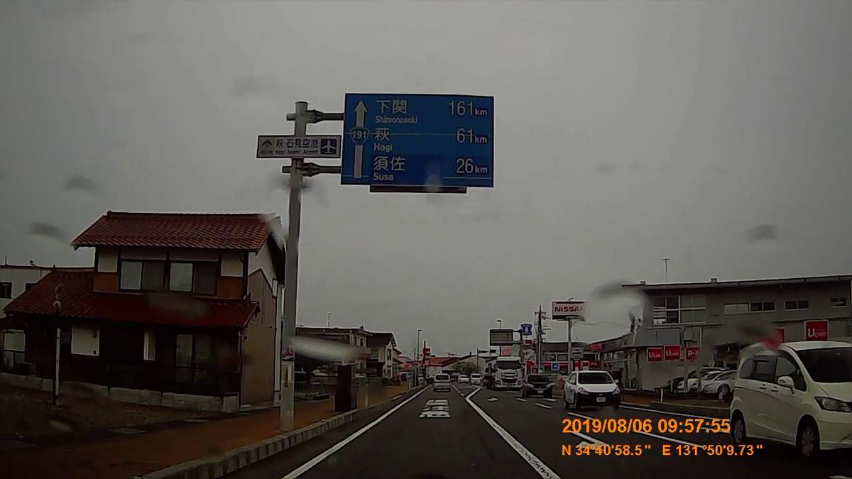 f:id:japan_route:20191107200852j:plain