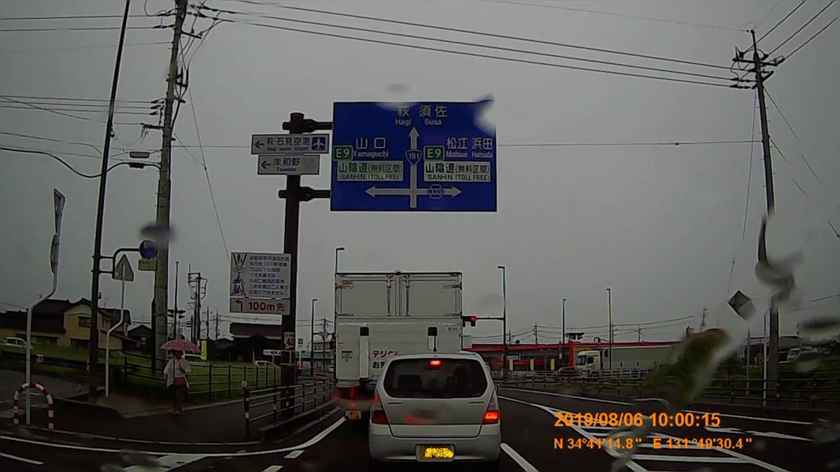 f:id:japan_route:20191107200906j:plain