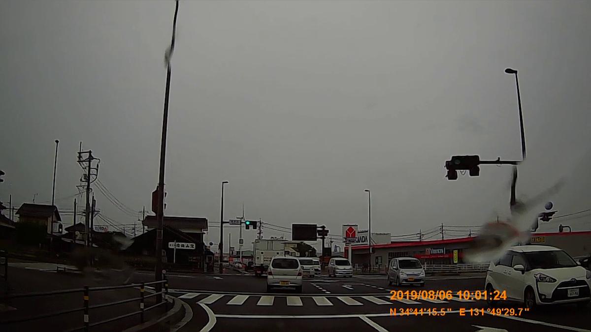 f:id:japan_route:20191107200909j:plain